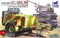 ブロンコモデル1/35 AFVモデルドイツ 3.7cm対空砲弾 弾薬トレーラー Sd.Ah.52型