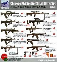 ブロンコモデル1/35 AFV アクセサリー シリーズ中国 現用歩兵用 携行火器セット