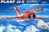 ホビーボス1/48 エアクラフト プラモデル中国人民解放軍空軍 JJ-5