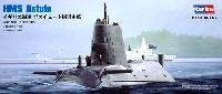 ホビーボス1/350 艦船モデルイギリス海軍 アスチュート級潜水艦