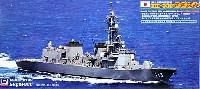 海上自衛隊護衛艦 DD-113 さざなみ (SH-60J/すがしま型掃海艇付属)
