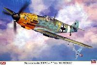 メッサーシュミット Bf109E-4/7 Trop マルセイユ