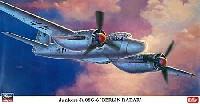 ユンカース Ju-88G-6 ベルリンレーダー