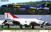 F-4E/J ファントム 2 アメリカン アクロコンボ (2機セット)