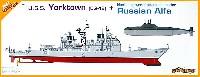 アメリカ海軍 U.S.S ヨークタウン (CG-48) + ソビエト海軍 アルファ型原子力潜水艦
