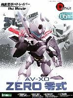 AV-X0 ZERO 零式 (機動警察パトレイバー the Movie)