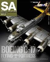 大日本絵画Scale Aviationスケール アヴィエーション 2011年7月号