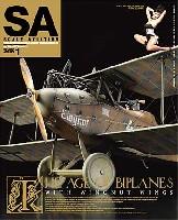 大日本絵画Scale Aviationスケール アヴィエーション 2012年1月号