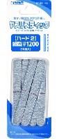 ウェーブホビーツールシリーズヤスリスティック ハード 2 細型 #1200 (10枚入)