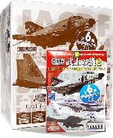 童友社1/144 現用機コレクションF-15/F-4EJ改/T-4 武士の護 2 (1BOX)