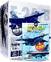 童友社1/144 現用機コレクションF-2A/B 群青の防人 (1BOX)