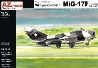 MiG-17F スペシャルマーキング