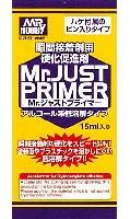 GSIクレオス接着剤・パテMr.ジャスト プライマー
