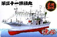 大間のマグロ一本釣り漁船 第三十一漁福丸 フルハルモデル