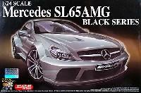 アオシマ1/24 ザ・ベストカーGTメルセデスベンツ SL65 AMG ブラックシリーズ