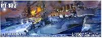 アオシマ1/350 アイアンクラッドPTボート PT132