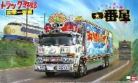 アオシマ1/32 トラック野郎シリーズ一番星 突撃一番星