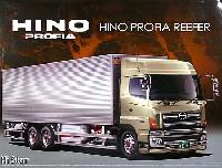 アオシマ1/32 ヘビーフレイト シリーズ日野 プロフィア 冷凍車