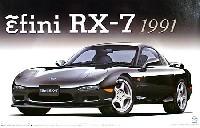 アオシマ1/24 ザ・ベストカーGTアンフィニ FD3S RX-7 1991年式