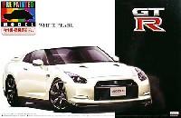 アオシマ1/24 プリペイントモデル シリーズR35 GT-R (ホワイトパール)