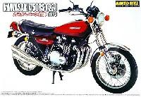 アオシマ1/12 ネイキッドバイクカワサキ 750RS Z2 カスタムパーツ付き