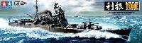 タミヤ1/350 艦船シリーズ日本重巡洋艦 利根