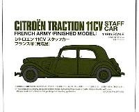 シトロエン 11CV スタッフカー フランス軍 (完成品)