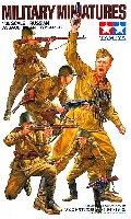 タミヤ1/35 ミリタリーミニチュアシリーズソビエト歩兵 突撃セット (1941-1942)