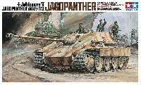 タミヤ1/25 戦車シリーズドイツ陸軍 駆逐戦車 ロンメル