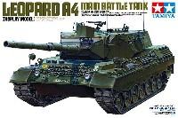 タミヤ1/16 ビッグタンクシリーズ西ドイツ レオパルト1 A4 (ディスプレイタイプ)