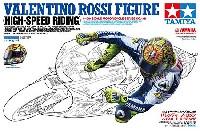 タミヤ1/12 オートバイシリーズバレンティーノ・ロッシ ハイスピードライディング
