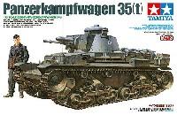 タミヤスケール限定品ドイツ軽戦車 35(t)