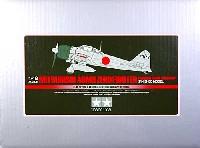 タミヤマスターワーク コレクション三菱 零式艦上戦闘機 二二型 岩国海軍航空隊 (完成品)