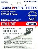 ドリル刃 1.0mm
