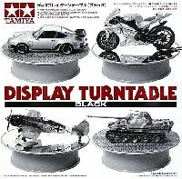 タミヤディスプレイグッズシリーズディスプレイ ターンテーブル (ブラック)