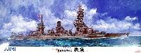 フジミ1/350 艦船モデル旧 日本海軍戦艦 扶桑