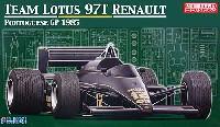 フジミ1/20 GPシリーズチーム ロータス 97T ルノー 1985年 ポルトガルGP仕様
