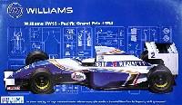 フジミ1/20 GPシリーズウィリアムズ FW16 1994年 パシフィックGP仕様