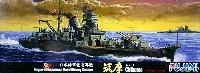 フジミ1/700 特シリーズ日本海軍 重巡洋艦 筑摩 レイテ 1944年10月