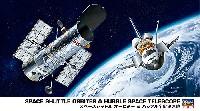 スペースシャトル & ハッブル宇宙望遠鏡