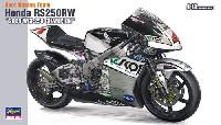 ハセガワ1/12 バイクシリーズスコット レーシングチーム ホンダ RS250RW 2009 WGP チャンピオン