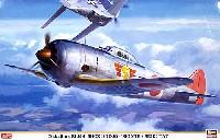 ハセガワ1/32 飛行機 限定生産中島 キ44 二式単座戦闘機 鍾馗 2型 震天制空隊
