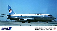 ハセガワ1/200 飛行機 限定生産ANA ボーイング 737-200 (2機セット)