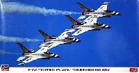 F-16C ファイティング ファルコン サンダーバーズ 2010