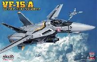 VF-1S/A バルキリー スカル小隊 (劇場版仕様)