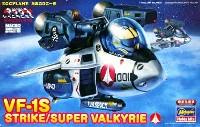 VF-1S ストライク/スーパー バルキリー