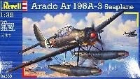 レベル1/32 Aircraftアラド Ar196A-3 シープレーン