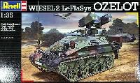 レベル1/35 ミリタリー空挺軽装甲車 ヴィーゼル 2 LeFlaSys オセロ