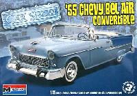 レベル/モノグラムカーモデル'55 シェビー ベルエア コンバーチブル
