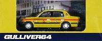 ガリバーガリバー64 (オリジナルミニカー)日本交通 クラウンセダン